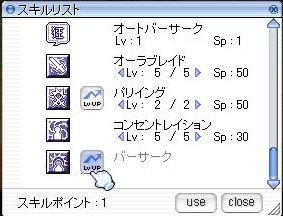040501_bsk2.jpg