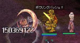 040507_niburu_labb.jpg