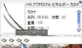 050423_tokei3_1.jpg