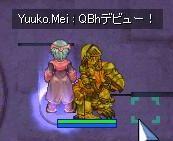 050423_tokei3_2.jpg