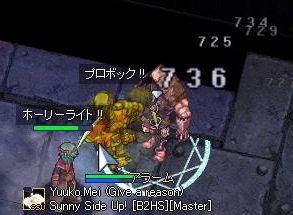 050423_tokei3_3.jpg