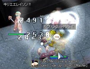 050423_tokei3_4.jpg