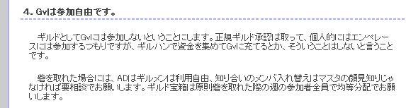 050614-guild-gv.jpg