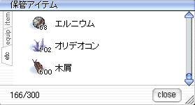 050807_souko1.jpg