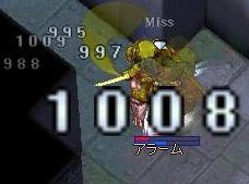 050810_tokei3.jpg
