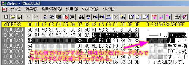 051106_boon2.jpg