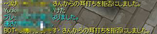 051106_boon3.jpg
