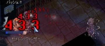 060320_4.jpg