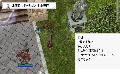 060802suri_01.jpg