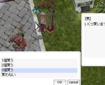 060802suri_02.jpg
