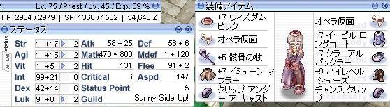 060812_puritama.jpg