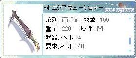 070104_ex0.jpg