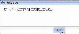 080602_douki.jpg