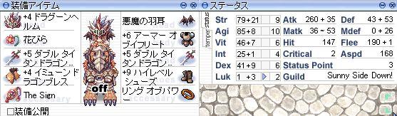 081103_equip.jpg