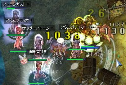 abyss_02.jpg