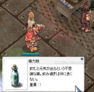 sign_sei1.jpg