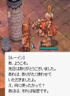sign_sei3.jpg