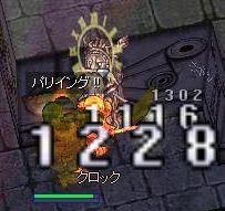 tokei4_berserk.jpg