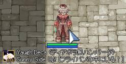 051112-info_yaughdeca.jpg
