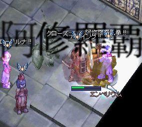 060806_v4.jpg