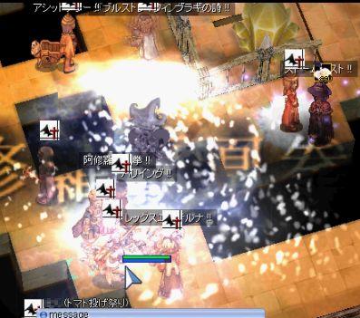 060917_c4_pool.jpg