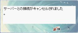 061029_c2_04.jpg