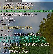 080119_3.jpg
