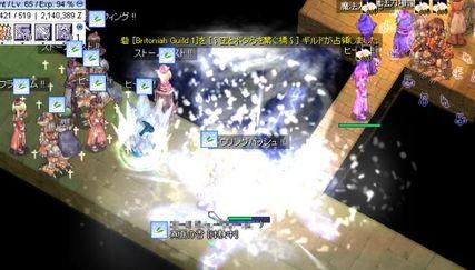 20070805_c3_01.jpg