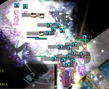 20070805_v2_01.jpg