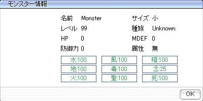 emc_03.jpg